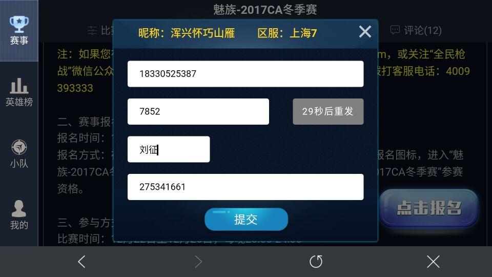 E883A149225F261DB1957F51B5D2A719.jpg