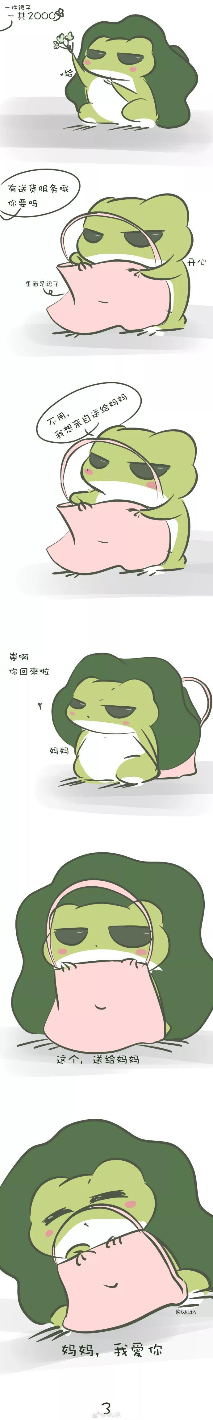10_爱奇艺.jpg