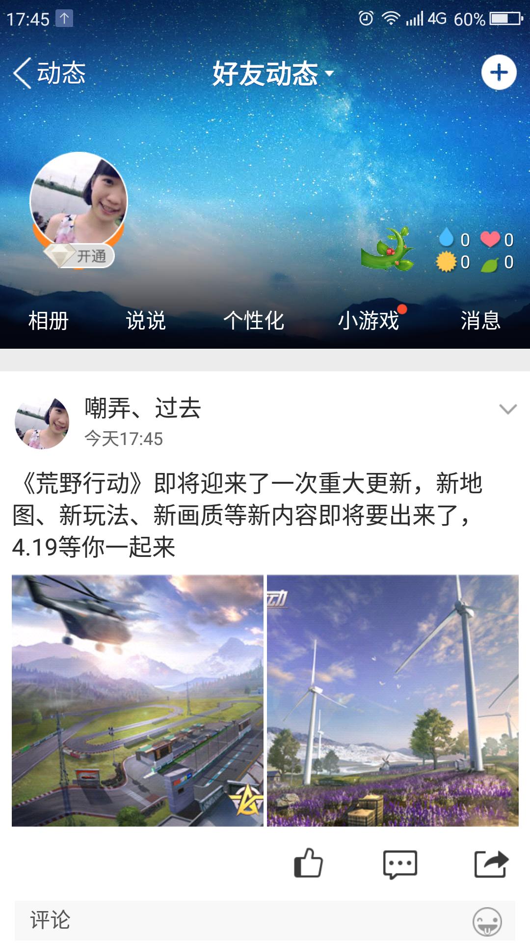 QQ图片20180418175644.png