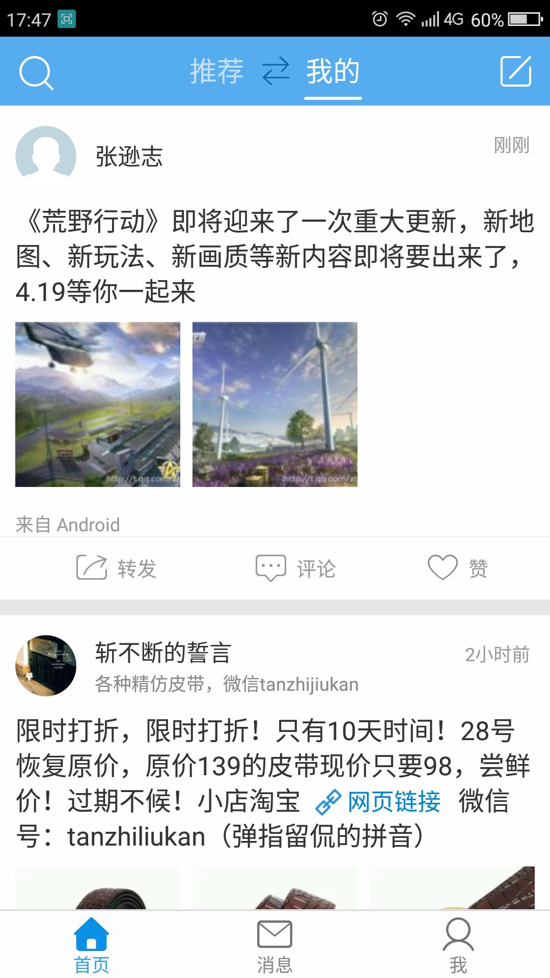 QQ图片20180418175800.png